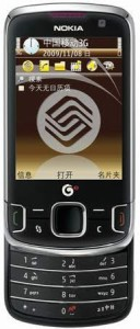 Nokia launches first TD-SCDMA device in China The Nokia 6788
