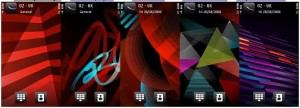 Nokia 5530 XpressMusic Original Themes