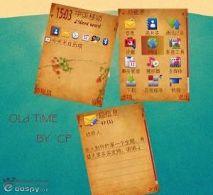 old paper stlye theme