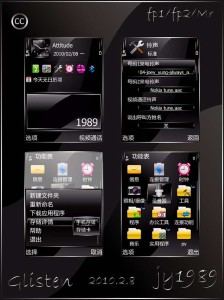 Nokia s60v3 fp1 and fp2 phone theme