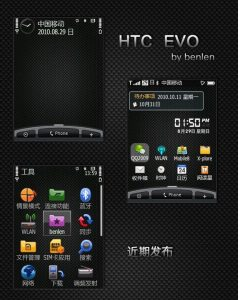 Htc Evo theme