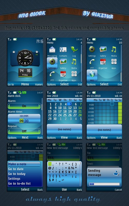 htc phone theme