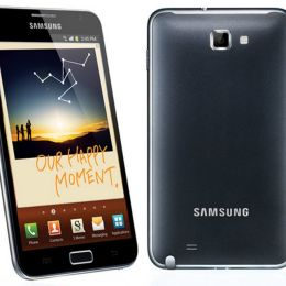 Samsung Galaxy Note Contest November 2011
