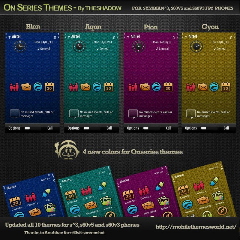 on series themes updated verrsion